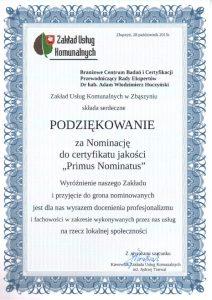 2015.10.28 - ZUK Zbąszyń